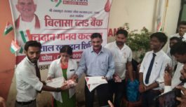 In house Blood Donation Camp Bilasa Blood Bank Raipur