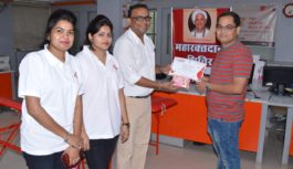 Bilasa Blood Bank Raipur has conducted Blood Donation Camp at Bank Of Baroda Pandri